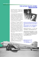 Example page - Cathay Pacific Story