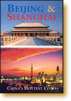 Book Cover of Beijing & Shanghai - 978-962-217-797-0