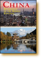 Book Cover of China - 978-962-217-794-9
