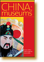 Book Cover of China: Museums - 978-962-217-804-5