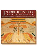 Forbidden City - The Great Within