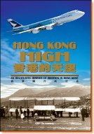 Hong Kong High 2013 Cover