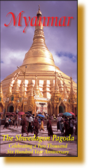 Book Cover of Mekong River Map - Myanmar - 978-962-217-831-1