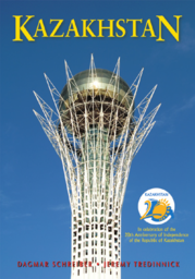 Cover of the Odyssey Kazakstan map guide produced specially for the Kazakh Foreign Ministry