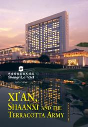 Cover of the Odyssey guide to Xian specially branded for the Shangri La Hotel
