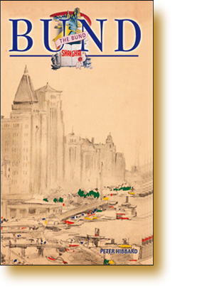 The Bund Shanghai - China Faces West