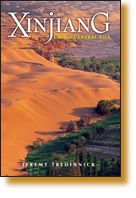 Cover of Xinjiang guide by Jeremy