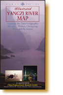 Book Cover of Yangzi River Map - 978-962-217-715-4